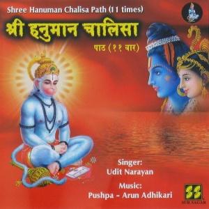 Hanuman Chalisa Mp3 Download | MP3GOO