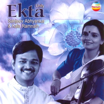 CD cover art, sanjeev and kala with her violin