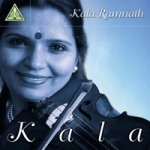 head of kala ramnath with bow on her violin - CD cover art