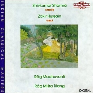CD cover art, Shri Krishna and Shri Radha in a grove near a stream