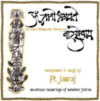 Pandit Jasraj CD cover art, tall icon of deity in jain/aztec style, titling in script and scripty fonts, click to enlarge