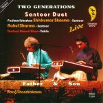Santoor Duet CD cover art, shivkumar and rahul sharma