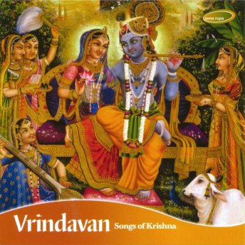 Shri Krishna sitting with a flute and various attendants, including a musician
